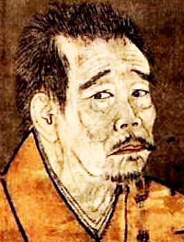 Ikkyu Soujun, 1394-1481